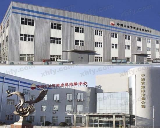 北京彩钢网提供生产北京钢架厂家厂家